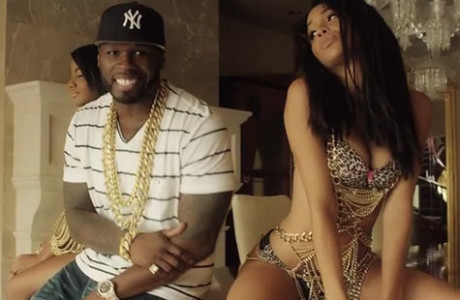 g-unit-come-up-video
